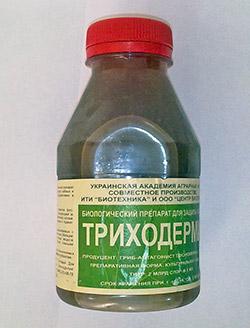 Биопрепараты Триходермин