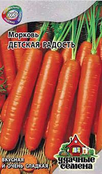 Самые сладкие сорта моркови: детская радость