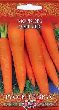 Самые сладкие сорта моркови: добрыня