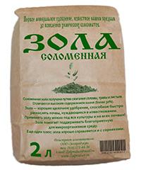 Органическое калийное удобрение зола