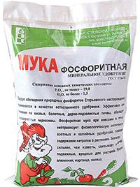 Фосфорное удобрение фосфоритная мука