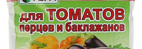 Комплексное удобрение кладут в лунку при посадке томатов